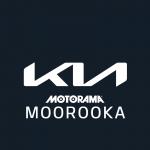 Kia Motorama